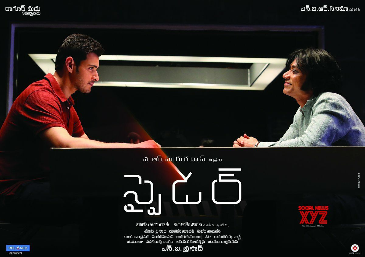 Spyder Review: Screenplay Lost in Translation (Rating: 2.75)