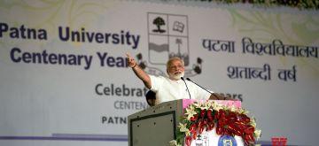 Patna: Prime Minister Narendra Modi addresses a gathering at the centenary celebrations of Patna University in Patna on Oct 14, 2017. (Photo: IANS/PIB)