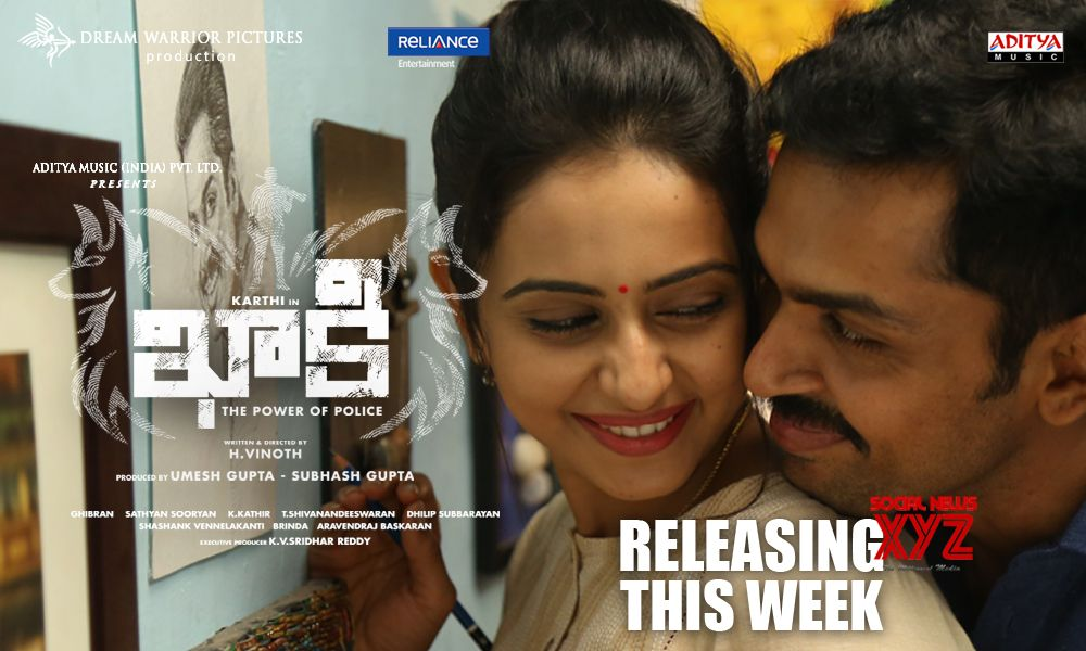 Khakee Movie New Stills And Posters
