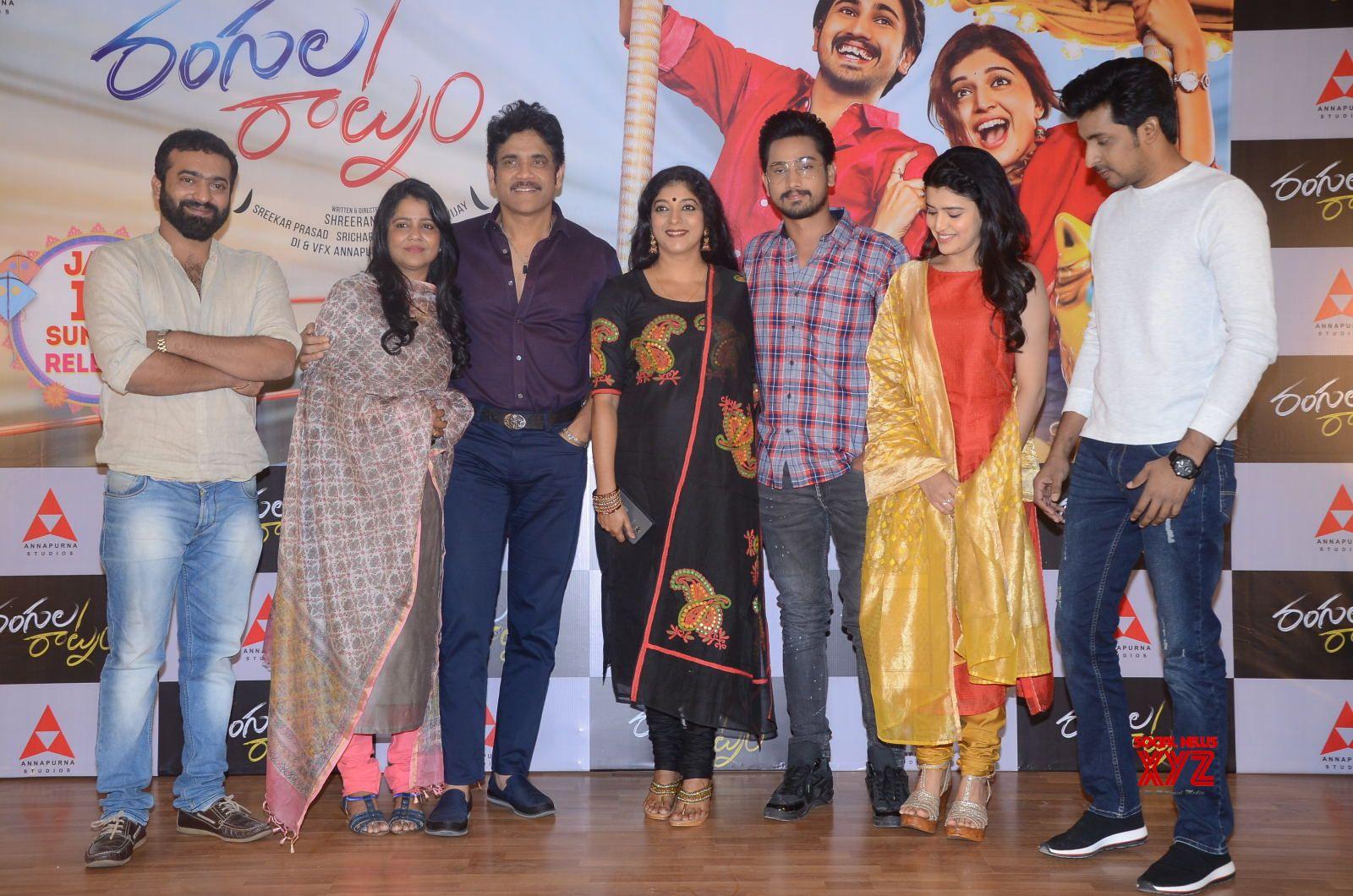 Rangula Ratnam Movie Pre Release Event Gallery Set 2