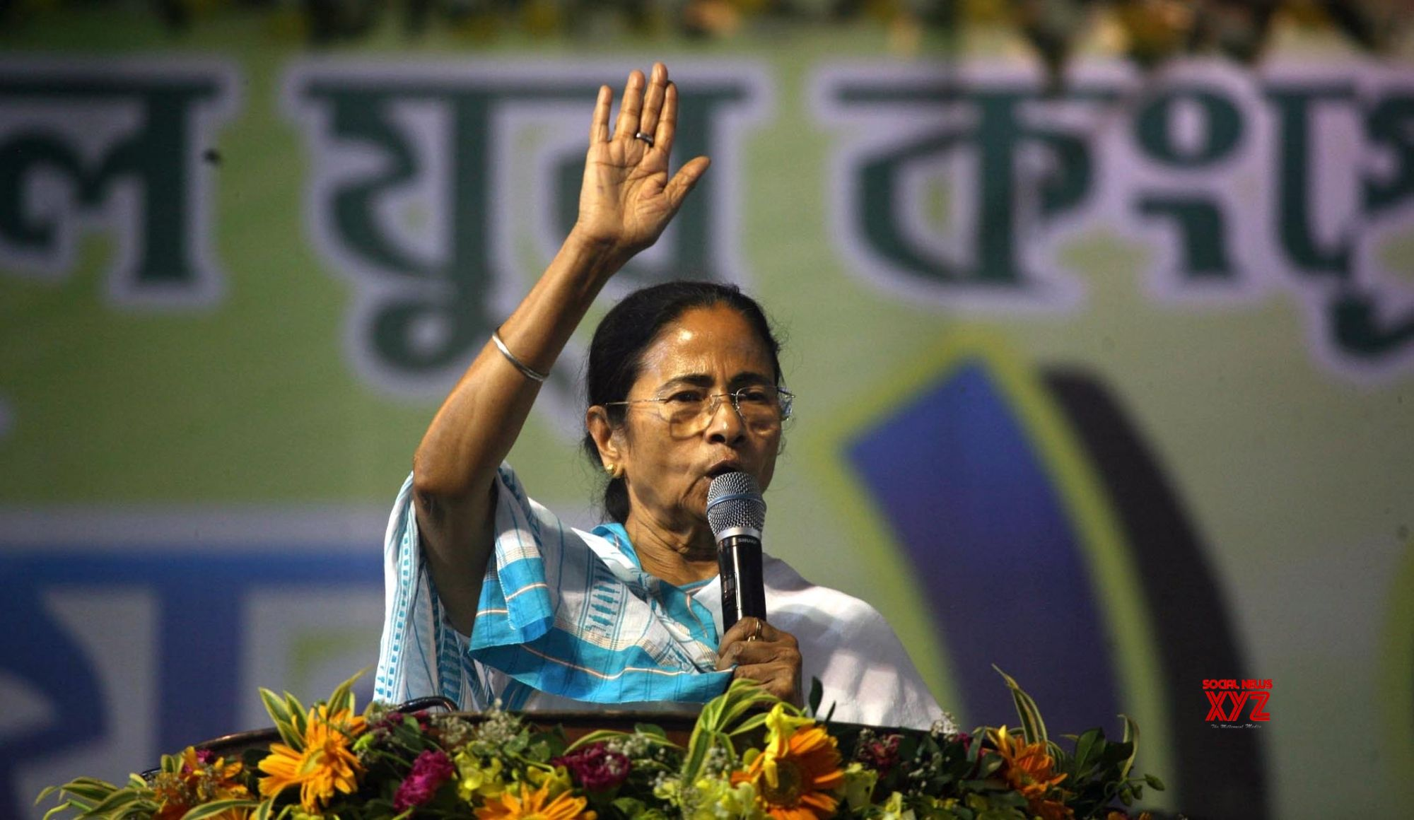 ALERT: Mamata writes to Centre, declines dinner invite for party chiefs