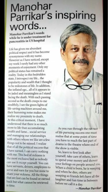 Letter of repentance, introspection a hoax, not by Parrikar: Goa CMO