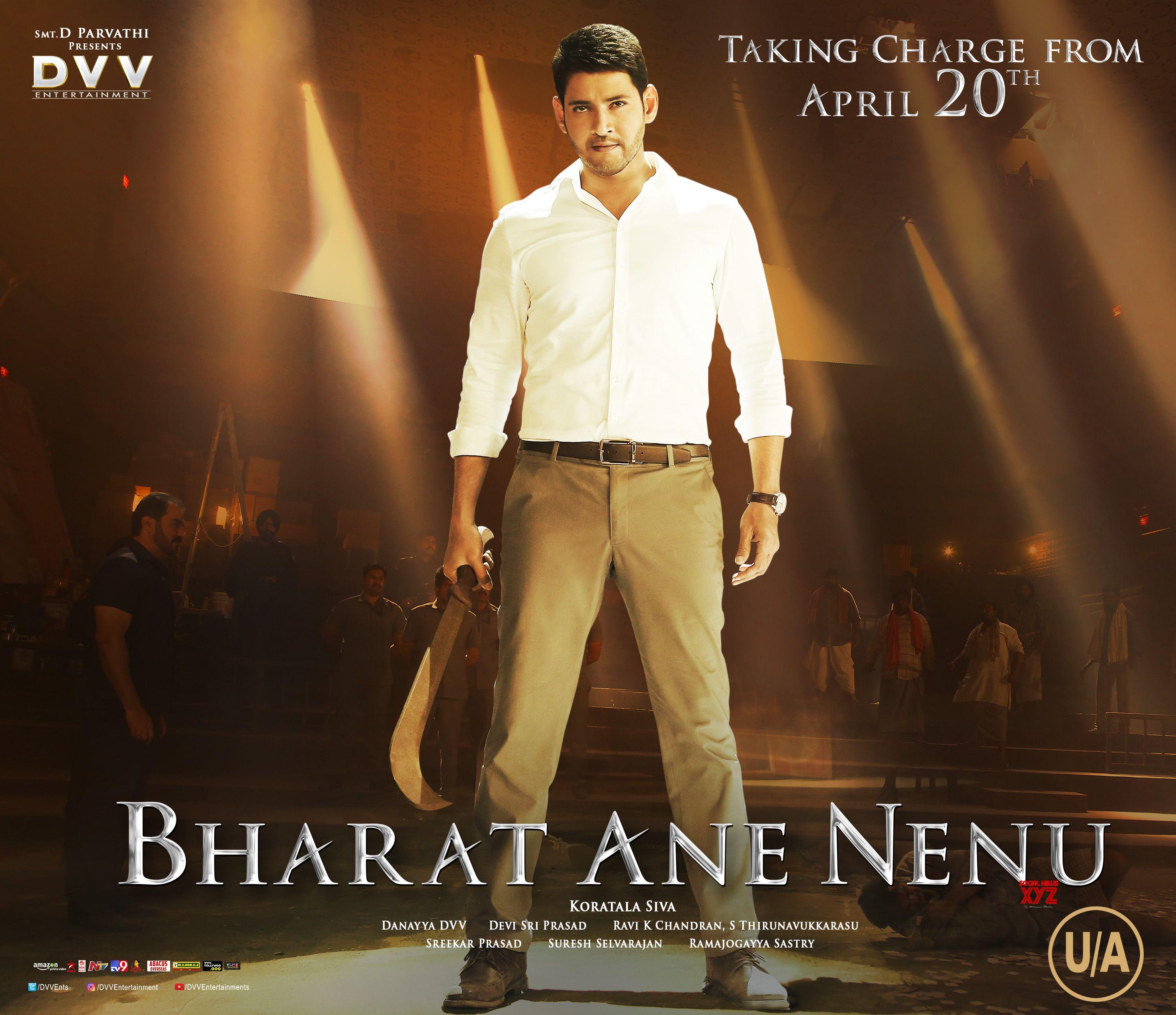 Bharat Ane Nenu Censored With UA Releasing Worldwide On April 20th