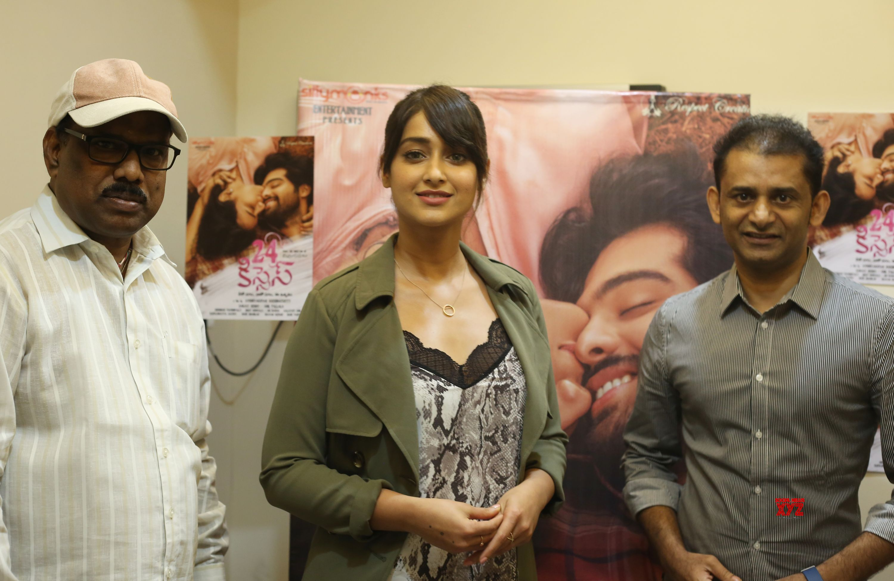 Hebah Patel And Arun Adith's 24 Kisses Movie Teaser Released By Ileana Gets Good Response