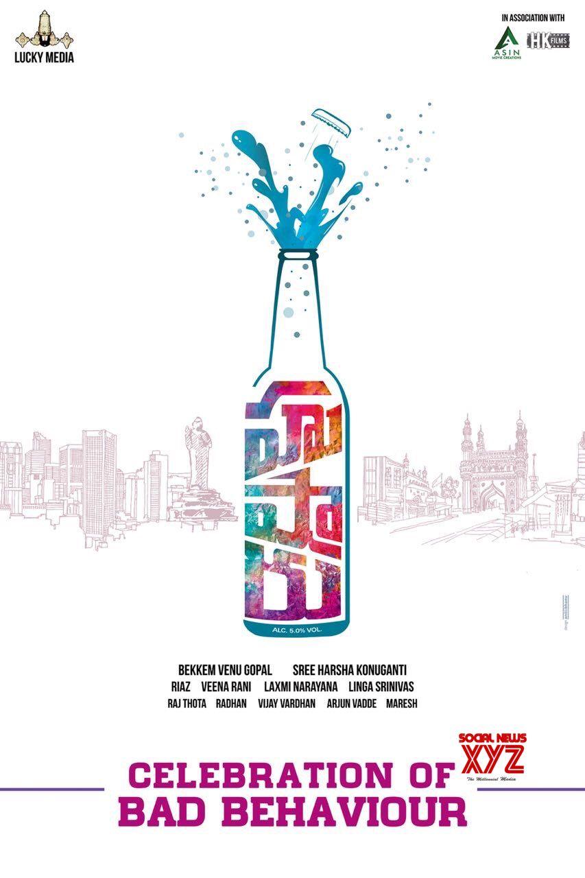 Image result for hushaaru movie poster.