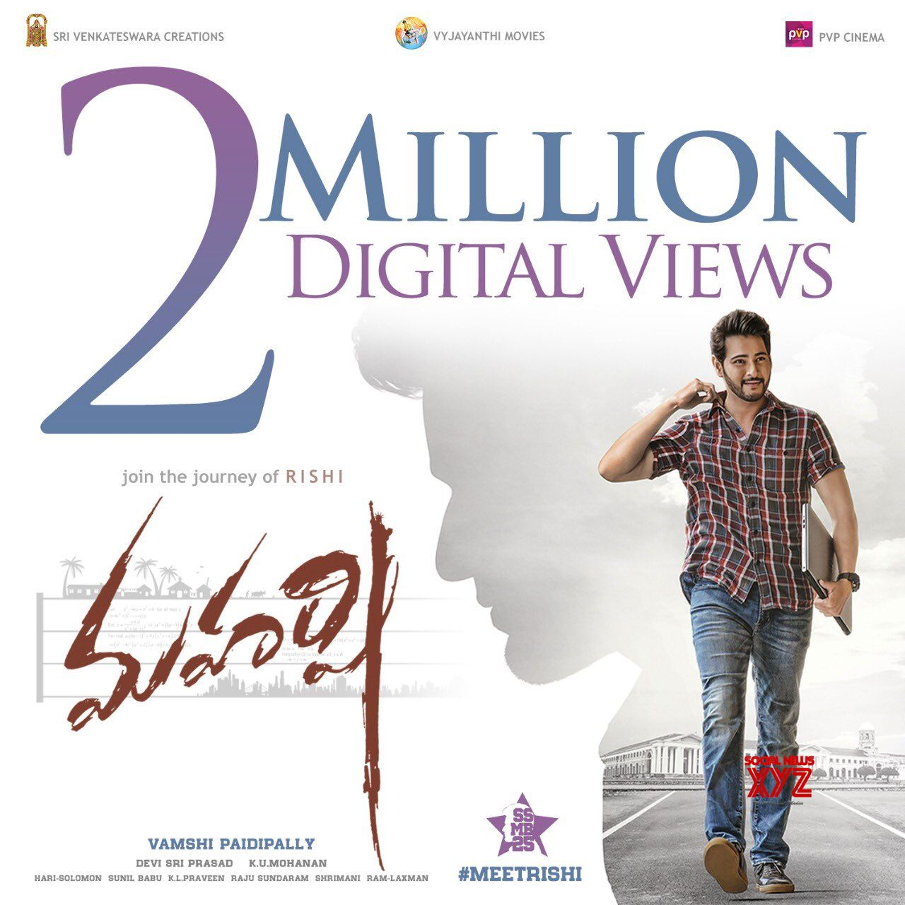 Maharshi Teaser Has Gone Past The 2 Million Mark