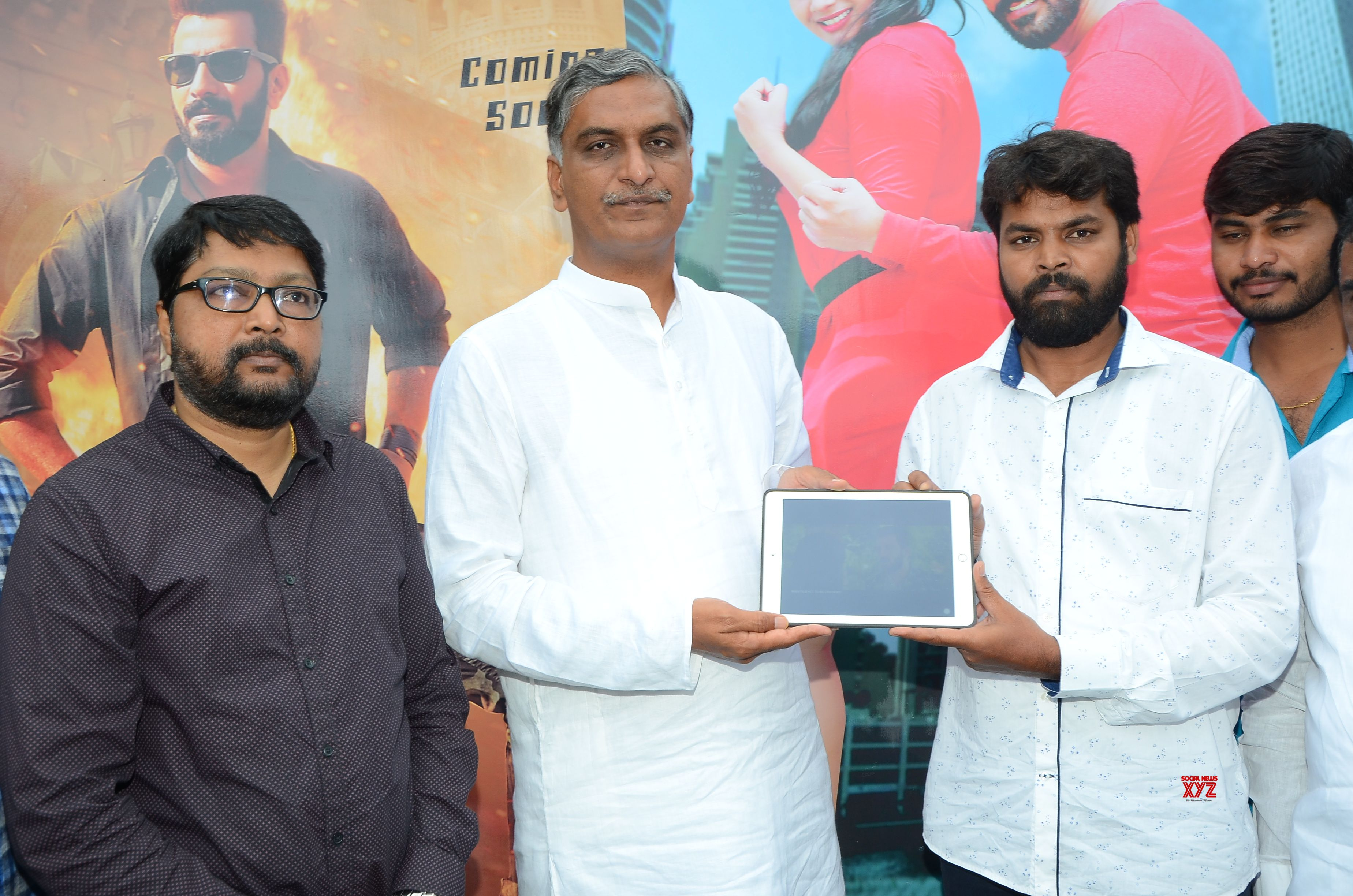 Okkate Life Movie Trailer Launch by Minister Harish Rao