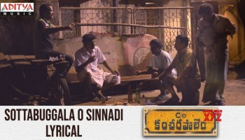 Learn These Care Of Kancharapalem Songs Download 320kbps