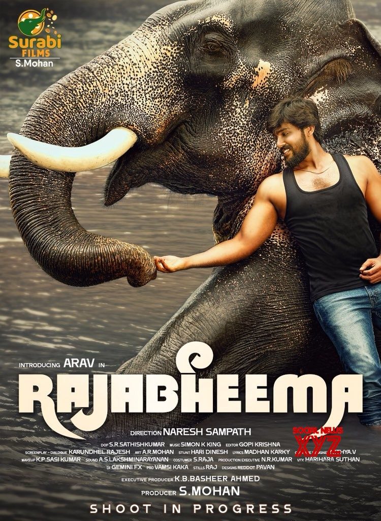 Rajabheema Movie Posters