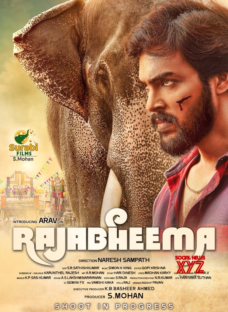 Rajabheema Movie Posters