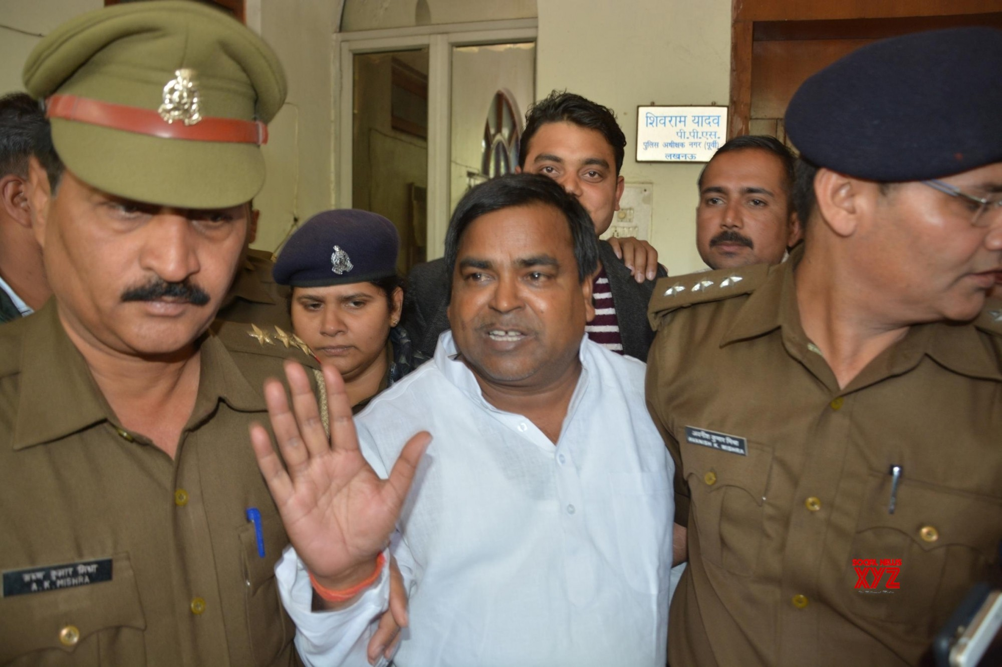 Illegal mining case: Gayatri Prajapati's house among 22 places raided in UP