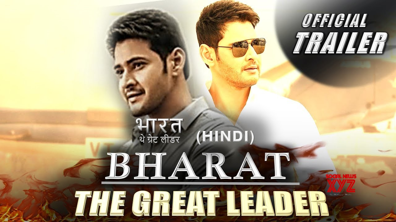 BHARAT: The Great Leader (भारत) 2018 official Hindi