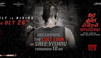 Sree Vishnu First Look Poster From Veera Bhoga Vasantha Rayalu
