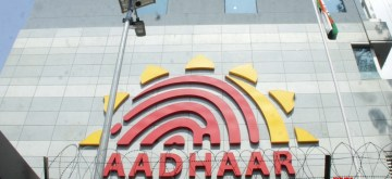AADHAAR building. (File Photo: IANS)