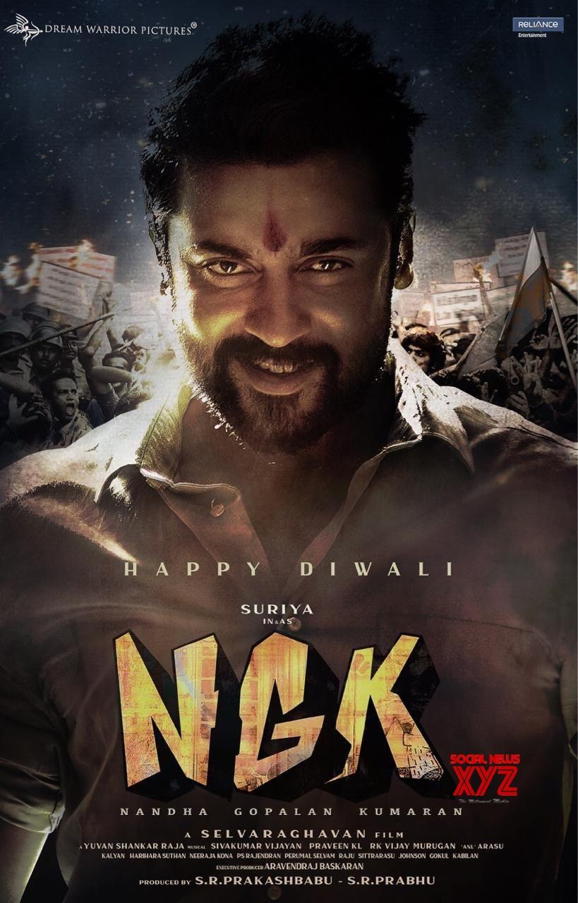 Suriya New Look In NGK Movie Happy Diwali Poster