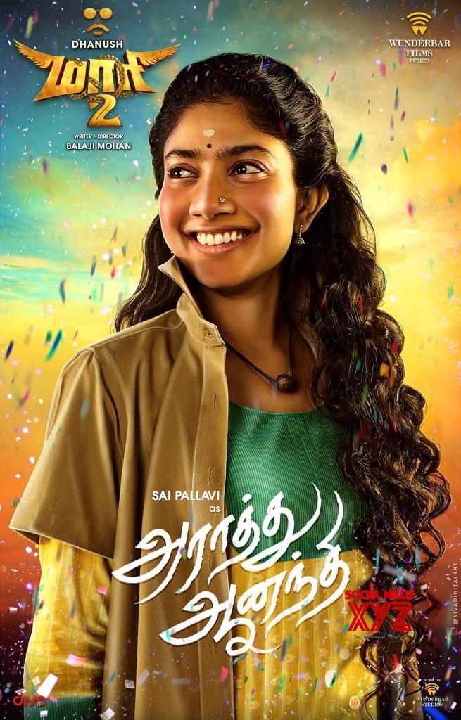 Sai Pallavi As Araathu Aanandhi From Maari 2 First Look Posters