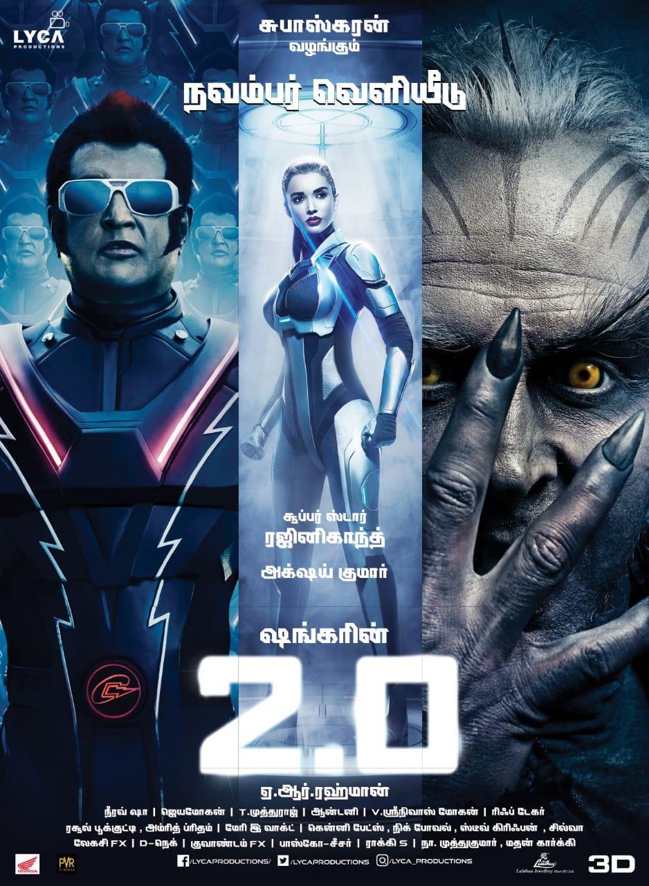 2.0 Tamilnadu Theater Booking Starts Tomorrow
