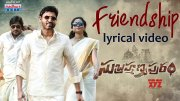 Friendship Lyrical Song | Subrahmanyapuram Songs | Sumanth, Eesha Rebba | Santhossh Jagarlapudi  (Video)