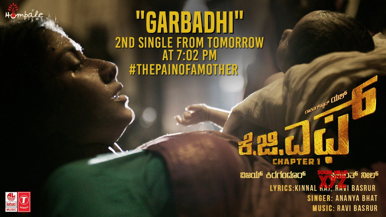KGF Movie Second Single To Release Tomorrow At 7:02 PM