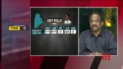 Prof K Nageshwar on Lagadapati Survey And Other Exit Polls (Video)