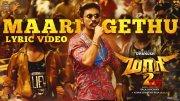 Maari 2 - Maari Gethu (Lyric Video) | Dhanush | Yuvan Shankar Raja | Balaji Mohan  (Video)