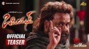 Odiyan Telugu Teaser | Mohanlal | Manju Warrier | Prakash Raj | Daggubati Creations  (Video)