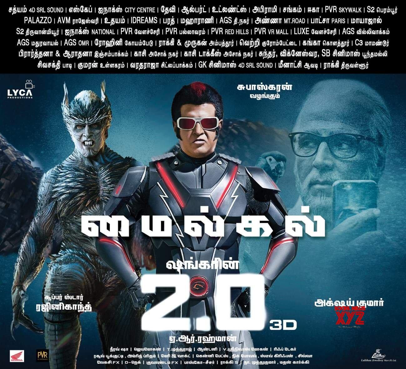 2 0 Movie Milestone Posters - Social News XYZ