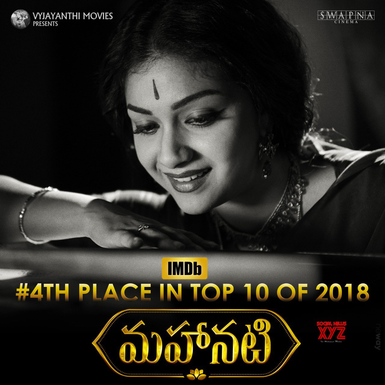 Mahanati Gets Placed At Fourth Position In IMDb's List Of Top 10 Indian Movies For The Year 2018