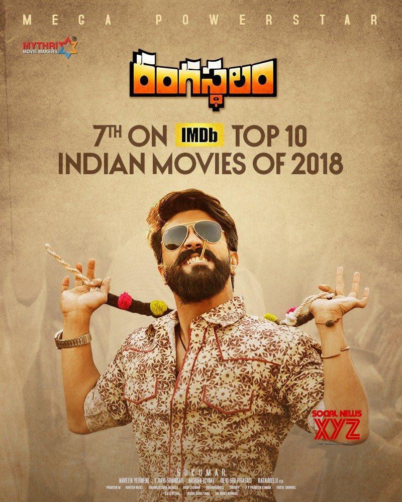 Rangasthalam At 7th Place In IMDB Top 10 Indian Movies 2018 - Social News  XYZ
