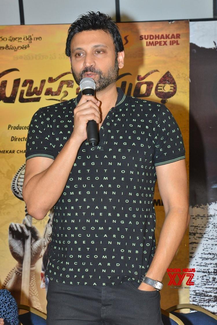 Subrahmanyapuram Movie Success Meet Gallery