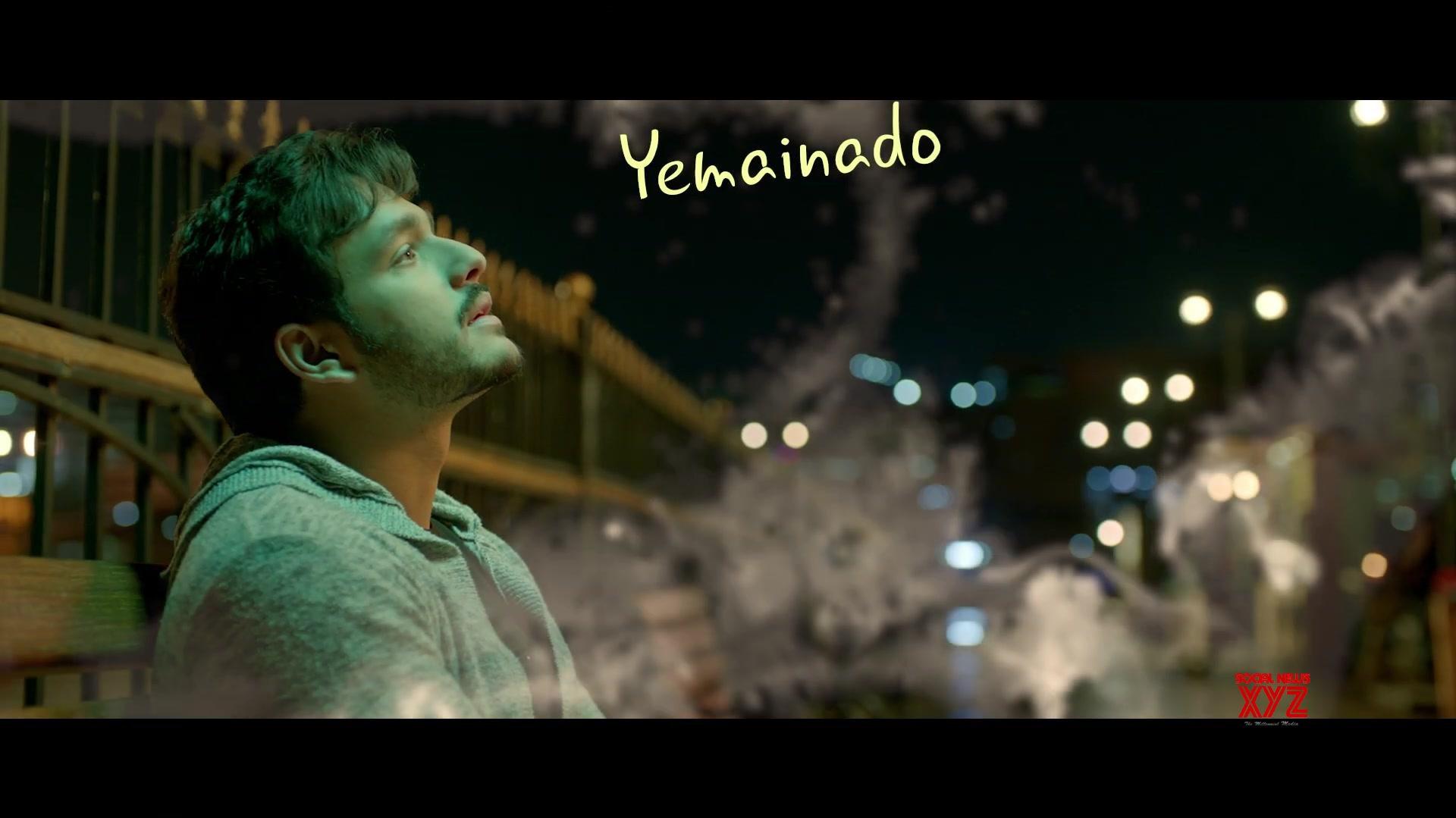 Yemainado Song Stills From Mr.Majnu Movie