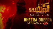Dheera Dheera Song with Lyrics | KGF Telugu Movie | Yash | Prashanth Neel | Hombale Films  (Video)