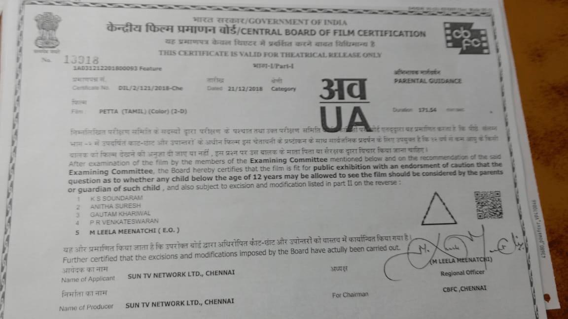 Petta Tamil Movie Censor Certificate Social News Xyz