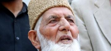 Syed Ali Shah Geelani. (File Photo: IANS)