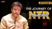The Journey Of #NTRKathaNayakudu Episode - 7 | Nandamuri Balakrishna as NTR | #NTRBiopic  (Video)