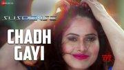 Chadh Gayi | Suspense | Vikram Mastal, Madhumita Biswas & Ayushi Tiwari  (Video)