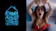 Chikati Ghadhilo Chitakotudu Movie Teaser   Adith   Hemanth   Nikki Tamboli  (Video)
