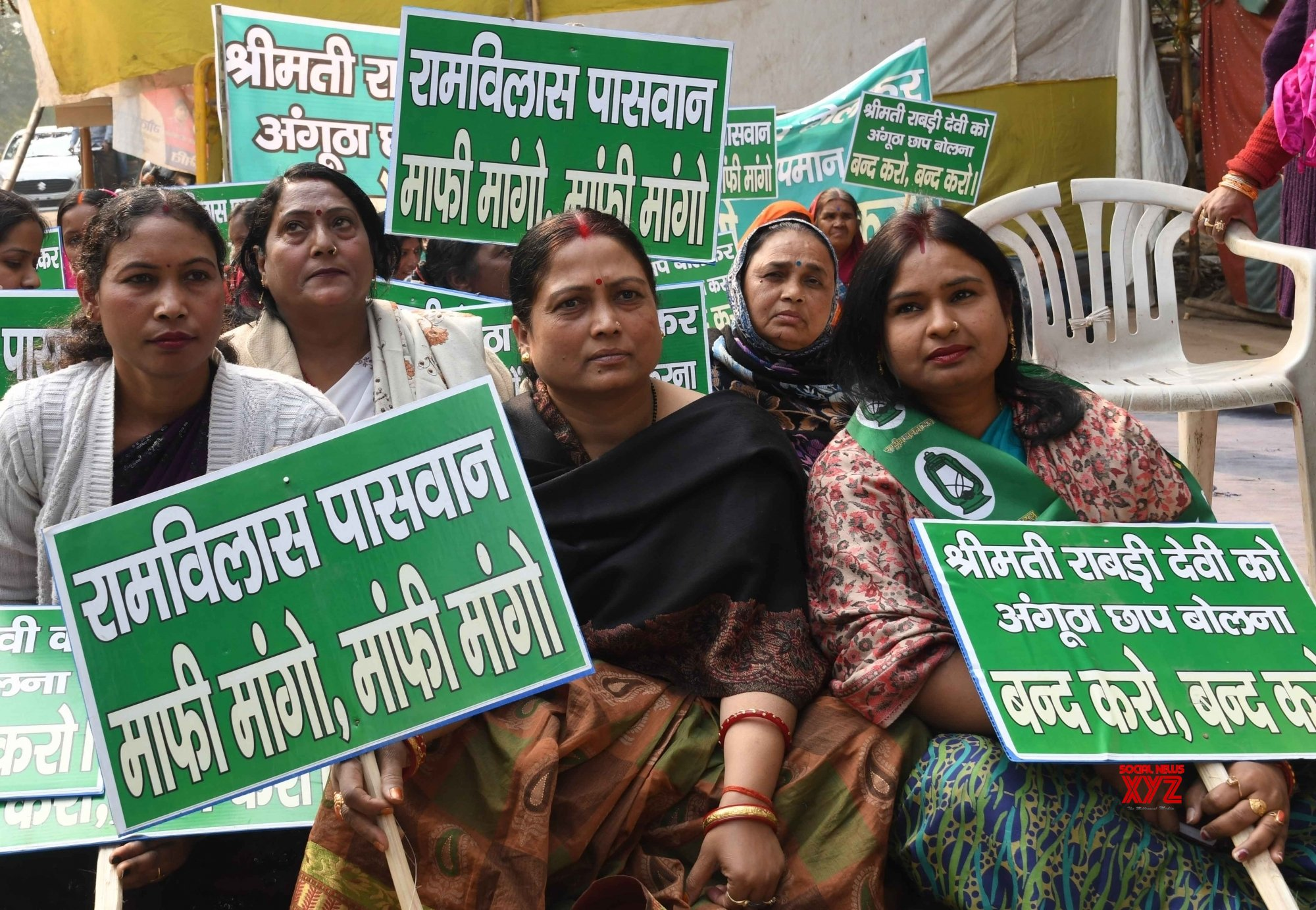 Patna: Ramvilas Paswan's daughter protests against his remarks on Rabri Devi #Gallery