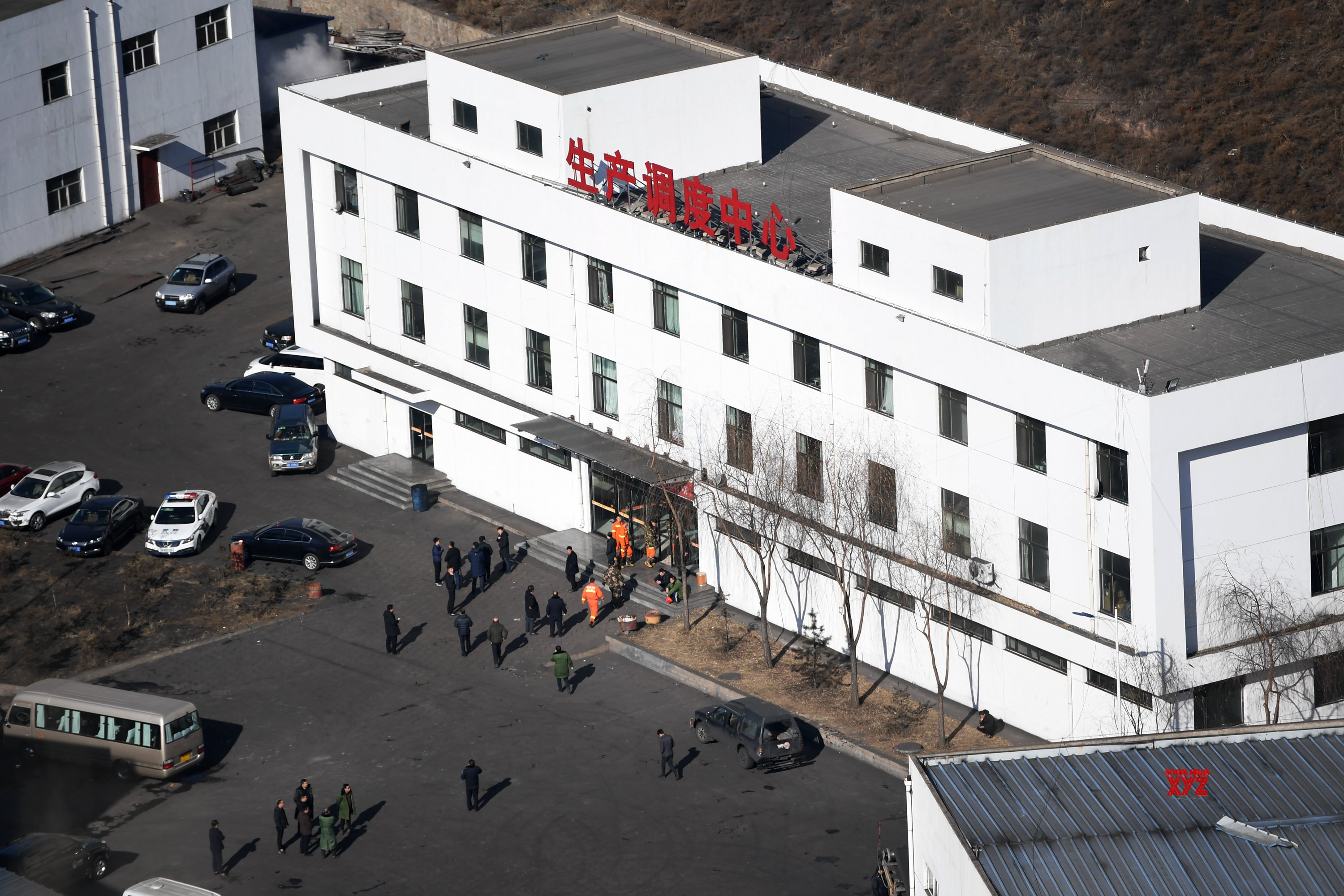 CHINA - SHAANXI - SHENMU - COAL MINE ACCIDENT #Gallery