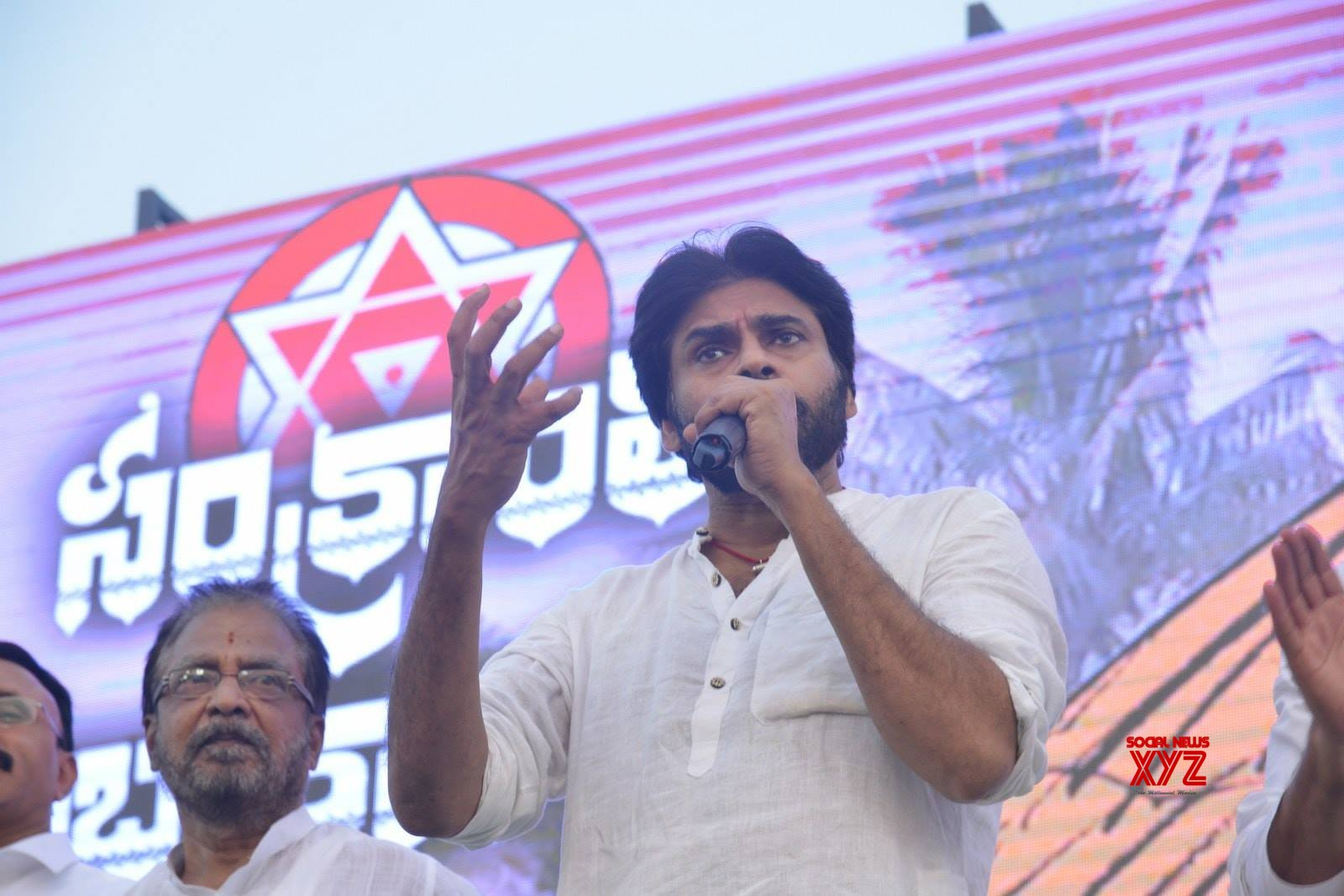 JanaSena Chief Pawan Kalyan Public Meeting In Pedaravuru, Tenali - Gallery