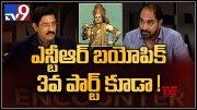Director Krish on controversies in NTR Mahanayakudu - TV9  (Video)