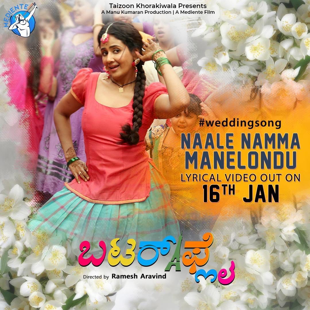 Wedding Song Lyrical Video From Queen Remakes In 4 Languages Will Be Out On January 16