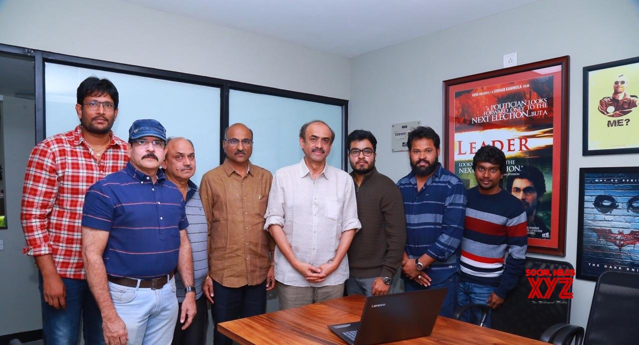 Malli Malli Chusa Movie Teaser Released By Producer D. Suresh Babu