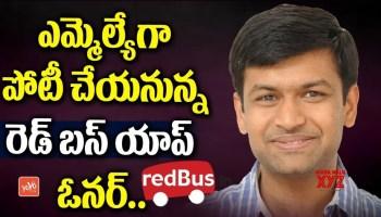 Hyderabadi Public Talk about KA Paul (Video) - Social News XYZ