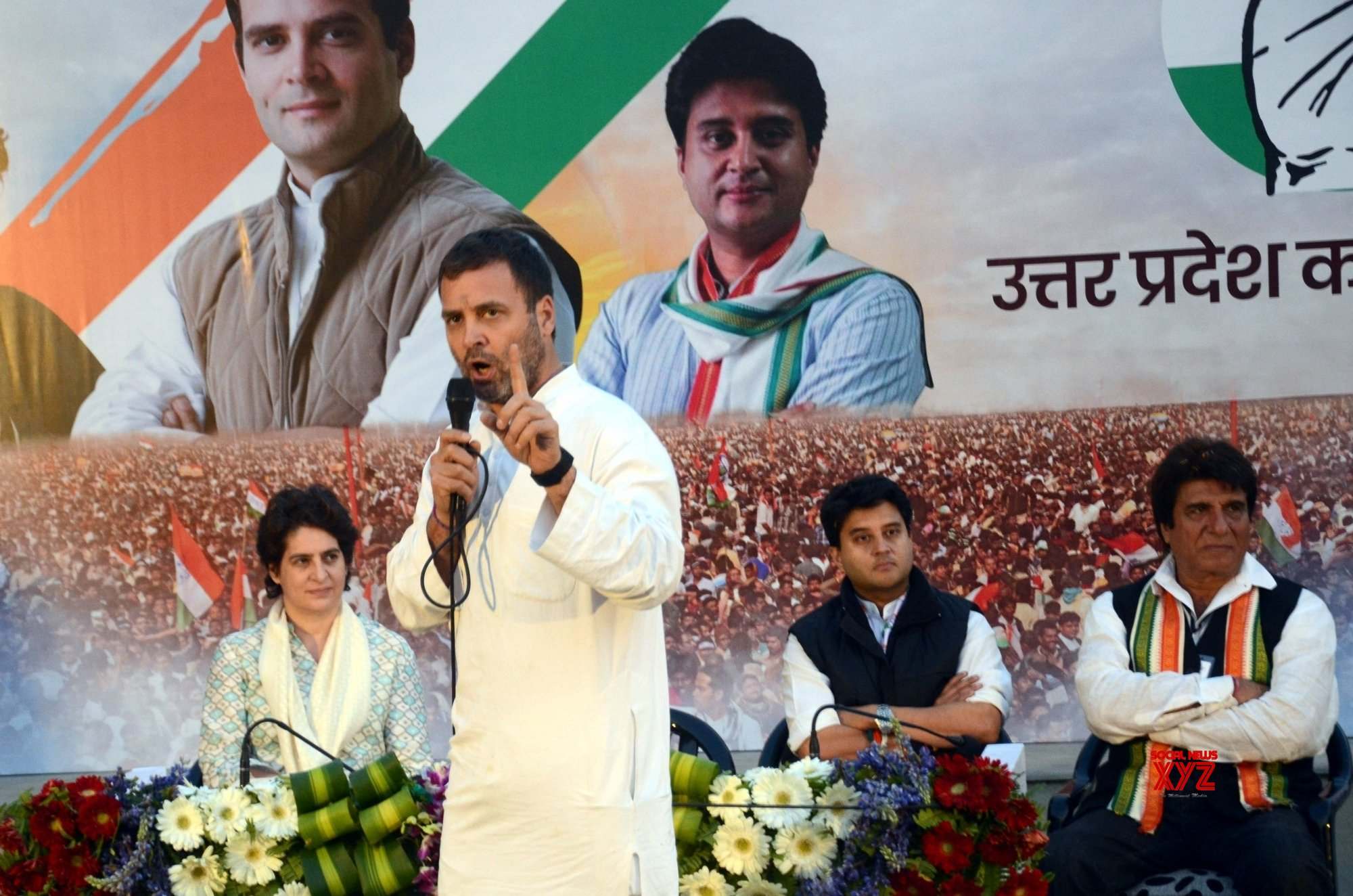 Lucknow: Rahul Gandhi addresses party workers #Gallery