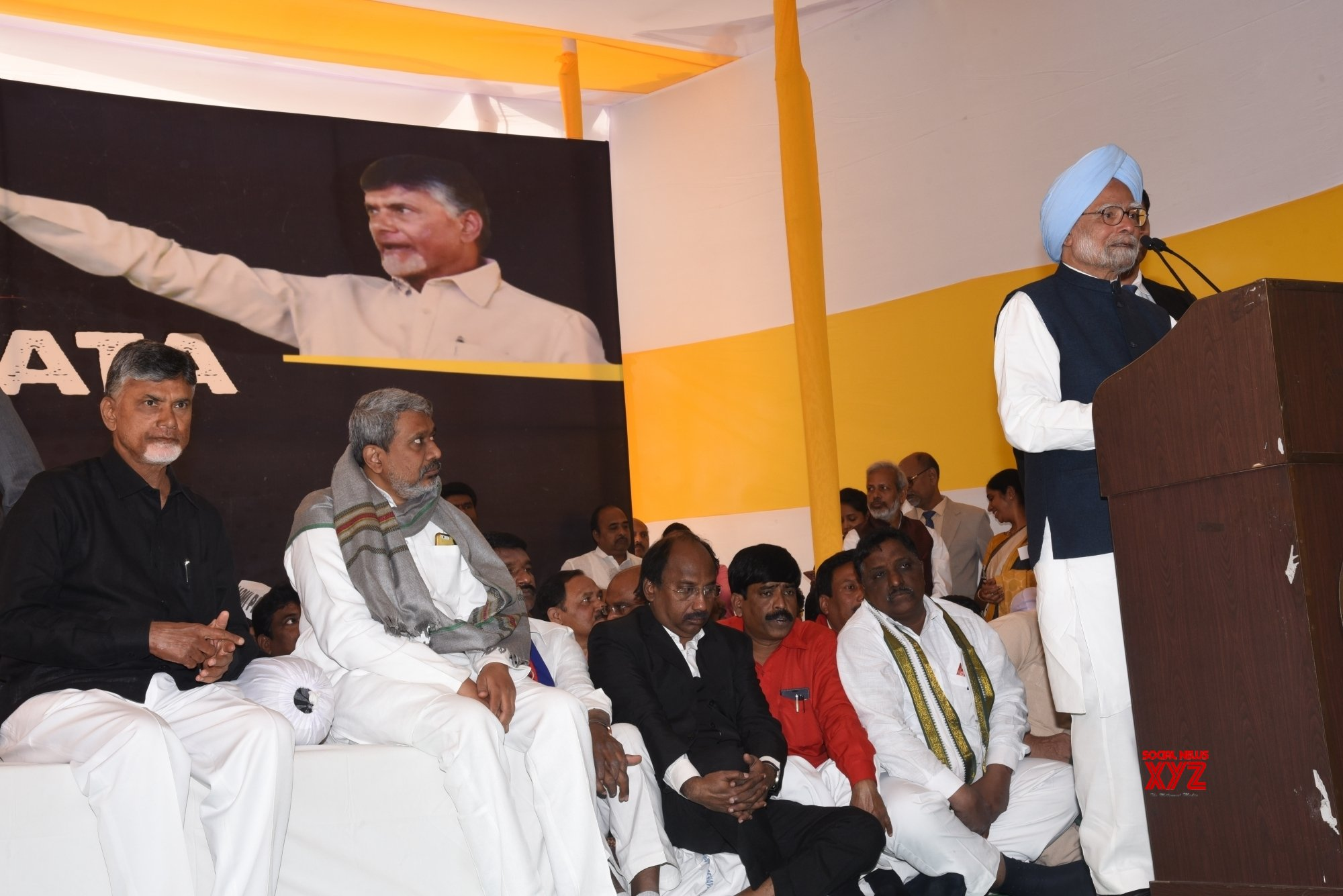 New Delhi: Manmohan Singh joins Andhra CM #Gallery