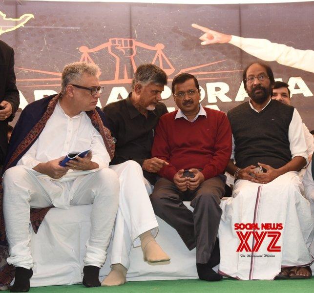 New Delhi: Kejriwal, Derek O'Brien extend support to Chandrababu Naidu #Gallery