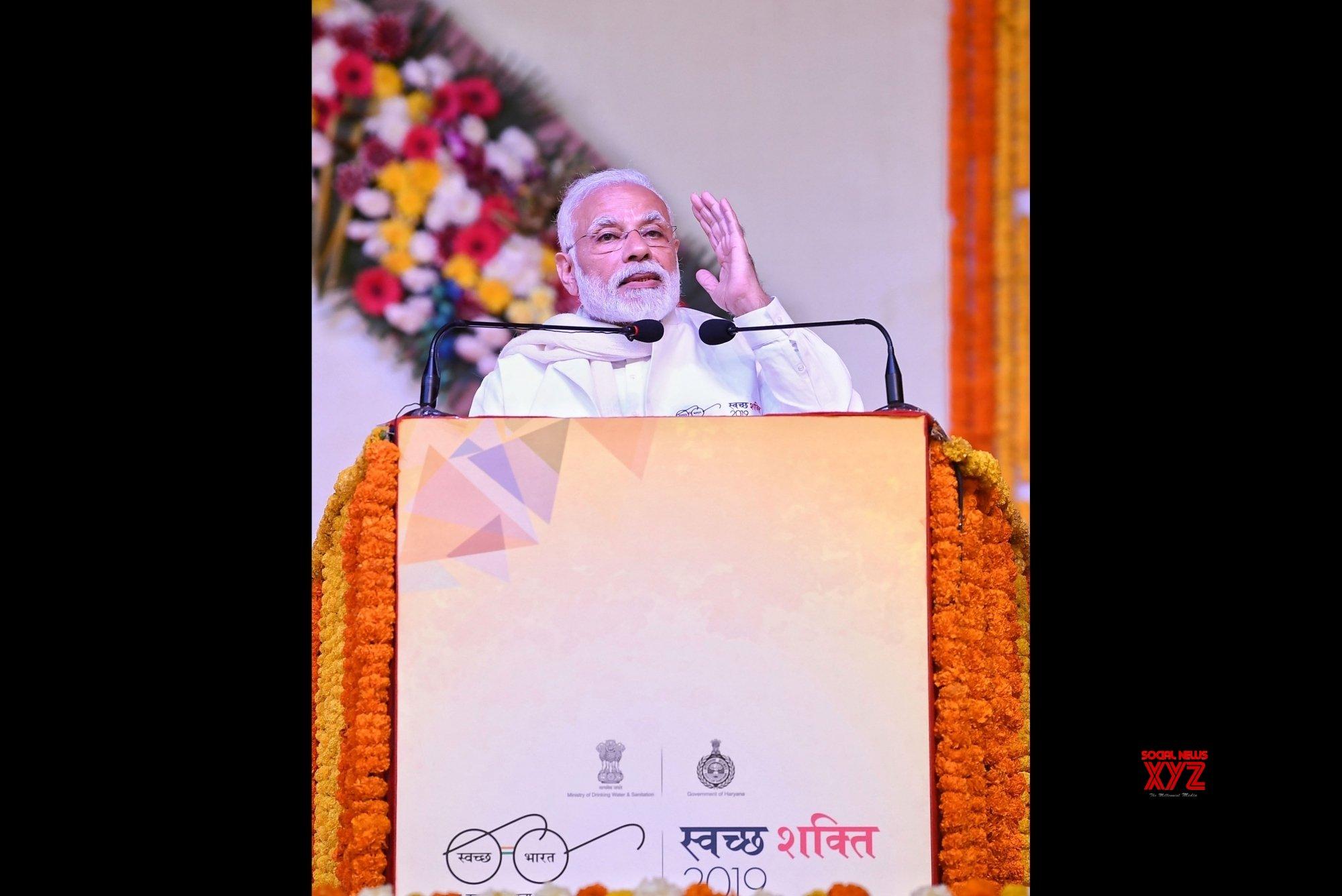 Kurukshetra (Haryana): Swachh Shakti 2019 programme - PM Modi #Gallery