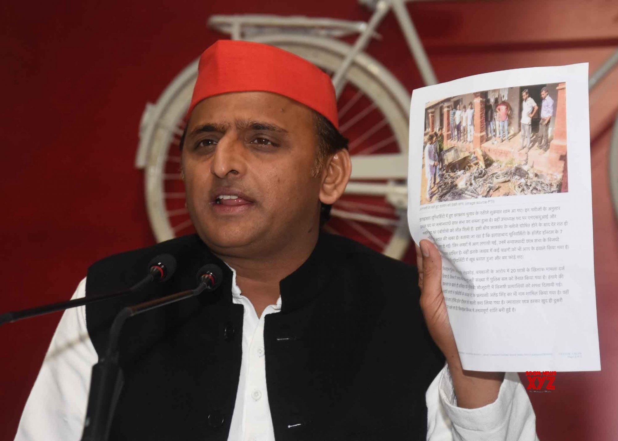 Lucknow: Akhilesh Yadav's press conference #Gallery