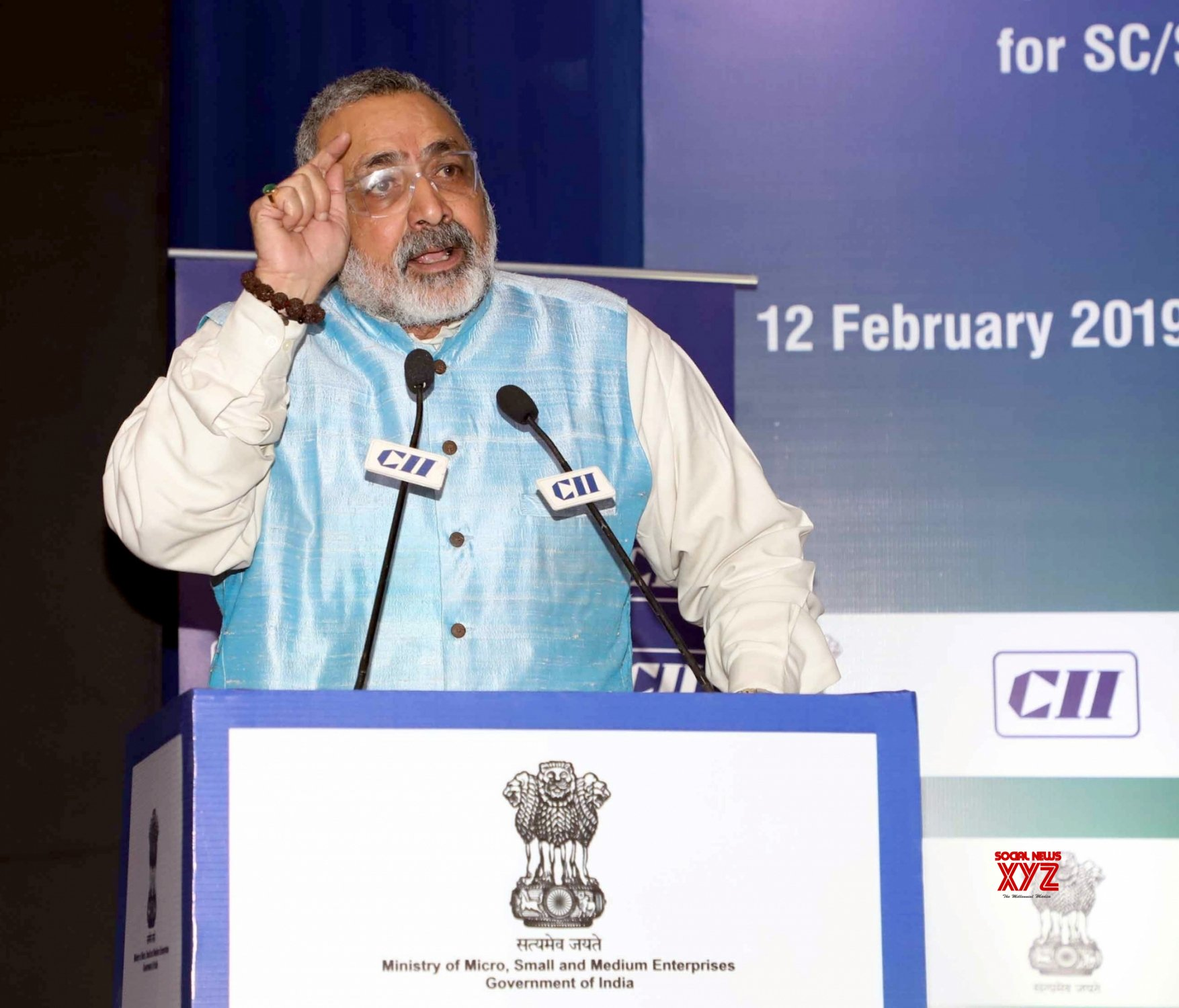 New Delhi: Regional Conference on MSME Financing under National SC/ST Hub Scheme - Giriraj Singh #Gallery